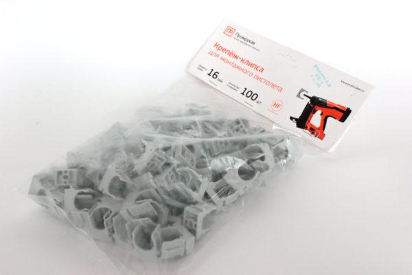 Клипсы для монтажного пистолета «Промрукав» 16мм., 100шт.