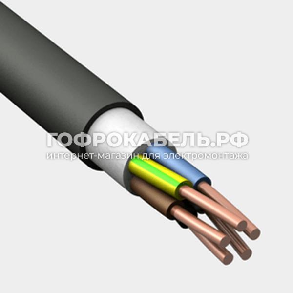 Силовой кабель ВВГнг(А)-LS, Конкорд, 5х4мм² ГОСТ , 1м