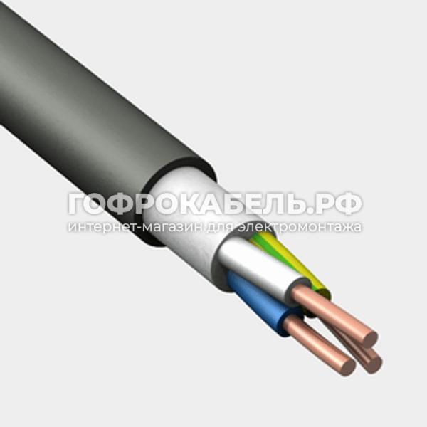 Силовой кабель ВВГнг(А)-LS, Конкорд, 3х1,5 мм²,100м